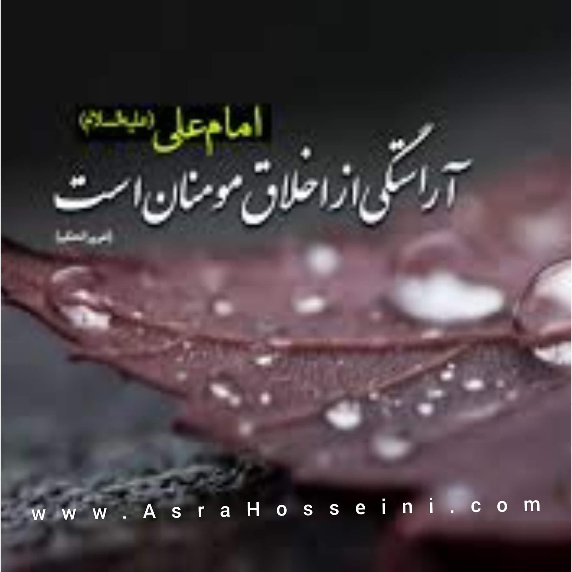 آراستگی و زیبایی در اسلام