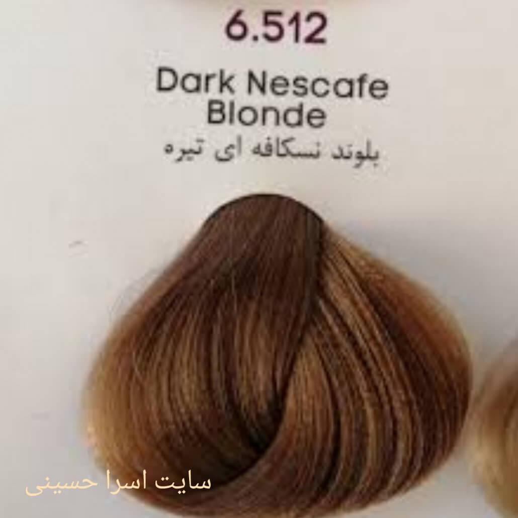 رنگ نسکافه ای تیره